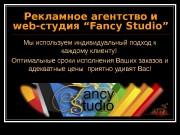 Презентация Reklamnoe agentstvo i web-studia Fancy Studio