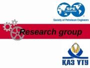 Research group  Научная работа Самостоятельно проведенное исследование