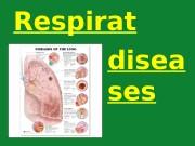 Презентация respiratory diseases