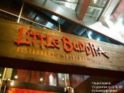 Презентация Ресторан Little Buddha