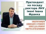 Презентация reverchuk presentation
