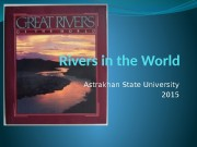 Презентация rivers
