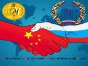 Цель создания:  Организовать коммуникативную площадку для российских