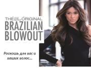 Презентация Роскошь для вас и ваших волос — New