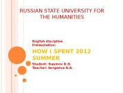 RUSSIAN STATE UNIVERSITY FOR THE HUMANITIES English discipline