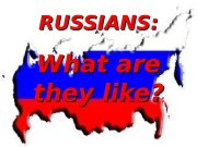 Презентация russians
