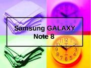 Samsung GALAXY Note 8  Оптимальный размер для
