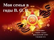 Презентация САТУНКИН А. Б.