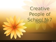 Creative People of School № 7 Gomel