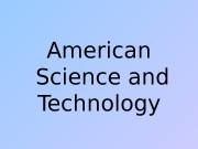 Презентация science 8.1