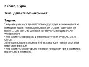 Презентация sedriseva yulya fragment uroka