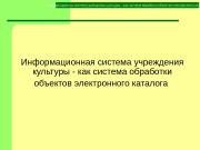 Презентация sek11 3 paper