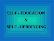 Презентация self education