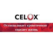 Презентация Селокс final release