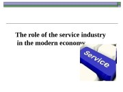 The role of the service industry  in