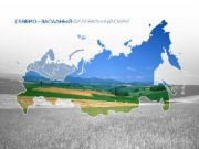 Северо-Западный федеральный округ Центр федерального округа — г.