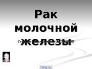 Презентация Шолпанбаев А