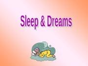 Презентация sleep-and-dreaming-25082