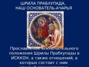 Презентация slides rus