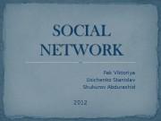 Презентация social network