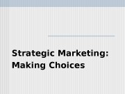 Презентация strategic marketing