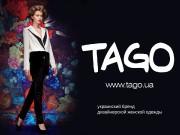 Презентация tago2012 new 1