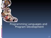 Презентация Тема5 Programming Languages