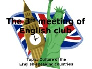 The 3 rd  meeting of English club