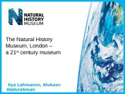 Презентация the natural history museum