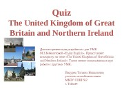 Quiz The United Kingdom of Great Britain and