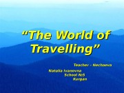 """"" The World of Travelling"""