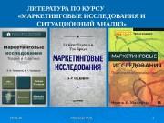29. 01. 16 Абабкова М. Ю. 11 ЛИТЕРАТУРА