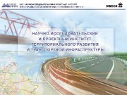 Презентация tolyatti model uds file 1381147337