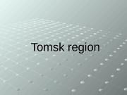 Tomsk region  Tomsk region coat of arms