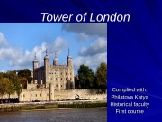 Tower of London Complied with : : Philatova