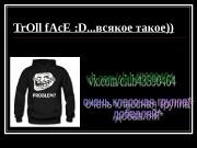 Tr. Oll f. Ac. E : D. .