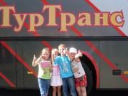 Почему детские группы путешествуют с «Туртранс-Вояж» ? —