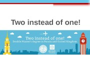 Two instead of one!  Double Degree The
