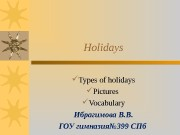 Holidays  Types of holidays  Pictures