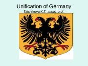 Unification of Germany Taichikova K. T. -assoc. prof.