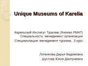 Unique Museums of Karelia Карельский Институт Туризма (Филиал