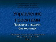 Тимофеев Константин Николаевич доц. , канд. техн. наук