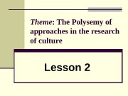 Theme : The Polysemy of approaches in the