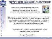 © Наливайко И. В. П оволжская государственная социально-гум