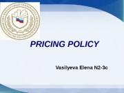 Презентация Васильева Н2-3с Pricing policy