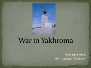 Презентация War in Yachroma