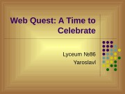 Презентация Web Quest Festivals Teachers presentation 2