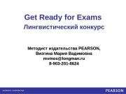 Презентация Webinar Get Ready for Exams1
