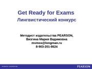 Презентация Webinar Get Ready for Exams1