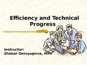 Презентация Week 3 Efficiency and Technical Progress